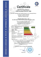 Energy consumption of the certification